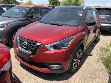 2020 Nissan Kicks SR (Stk: W0262) in Cambridge - Image 1 of 5