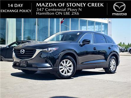 2017 Mazda CX-9 GS (Stk: SU1524) in Hamilton - Image 1 of 20