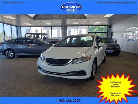 2015 Honda Civic LX (Stk: 012494) in Dartmouth - Image 1 of 20