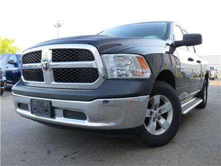 2017 RAM 1500 ST (Stk: 85936) in St. Thomas - Image 1 of 19