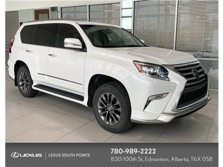 2017 Lexus GX 460 Base (Stk: LL00163A) in Edmonton - Image 1 of 21
