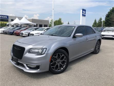 2017 Chrysler 300 S (Stk: 19976C) in Clarington - Image 1 of 15