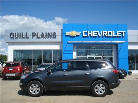 2011 Chevrolet Traverse 1LT (Stk: 19T045C) in Wadena - Image 1 of 12