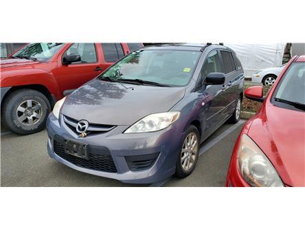 2008 Mazda Mazda5 GS (Stk: 9P3910A) in Courtenay - Image 1 of 2