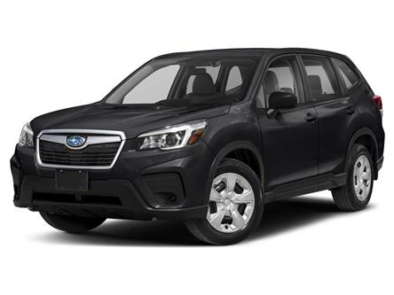 2020 Subaru Forester Convenience (Stk: 15332) in Thunder Bay - Image 1 of 9