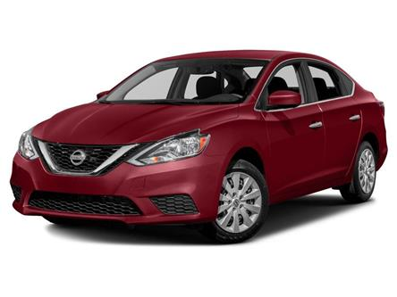 2017 Nissan Sentra  (Stk: P2706) in St. Catharines - Image 1 of 9
