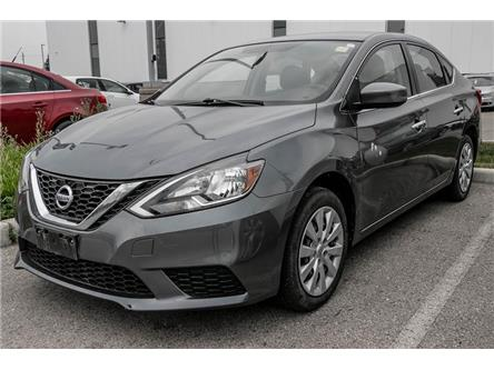 2016 Nissan Sentra 1.8 SL (Stk: LM9448A) in London - Image 1 of 5