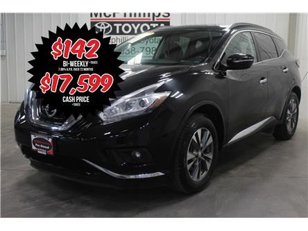 2015 Nissan Murano  (Stk: 5800566A) in Winnipeg - Image 1 of 26