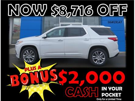 2019 Chevrolet Traverse  (Stk: 19147) in STETTLER - Image 1 of 21