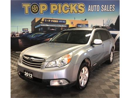 2012 Subaru Outback  (Stk: 203371) in NORTH BAY - Image 1 of 26