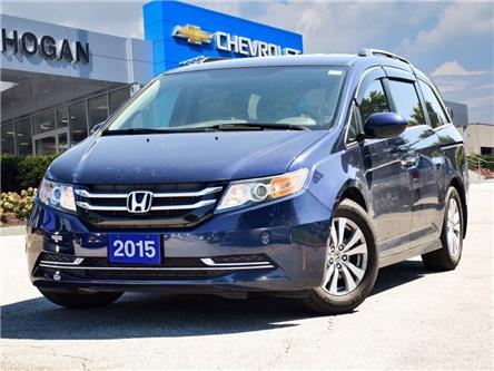 2015 Honda Odyssey EX (Stk: WN509919) in Scarborough - Image 1 of 22