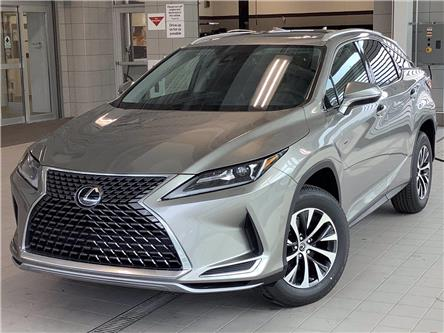 2020 Lexus RX 350 Base (Stk: 1844) in Kingston - Image 1 of 30