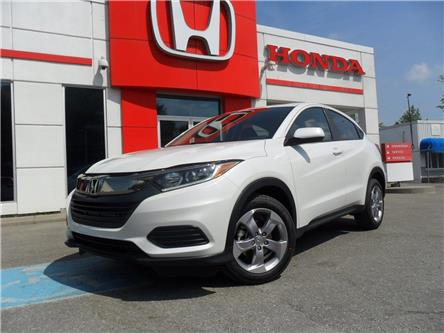 2020 Honda HR-V LX (Stk: 10925) in Brockville - Image 1 of 28