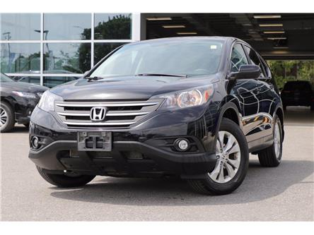 2014 Honda CR-V EX (Stk: 19142A) in Ottawa - Image 1 of 22