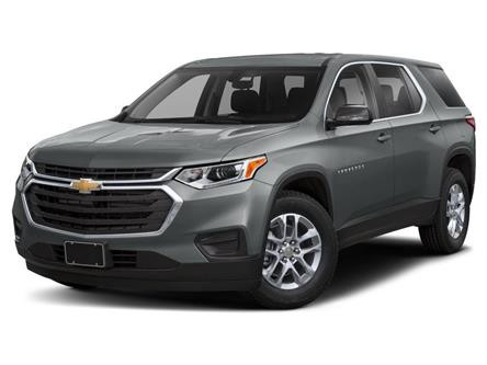 2020 Chevrolet Traverse LS (Stk: 25339E) in Blind River - Image 1 of 9
