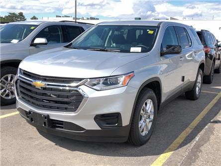 2020 Chevrolet Traverse LS (Stk: T0T015) in Mississauga - Image 1 of 5