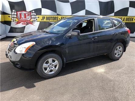2009 Nissan Rogue S (Stk: 49417) in Burlington - Image 1 of 17