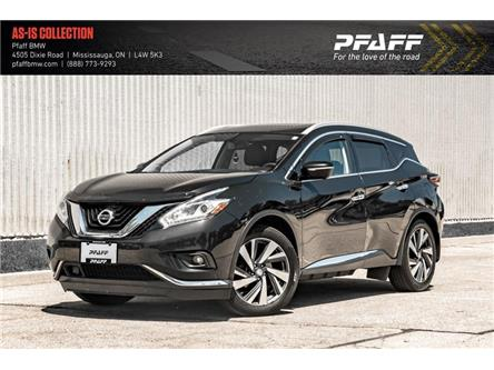2015 Nissan Murano Platinum (Stk: U23488A) in Mississauga - Image 1 of 19