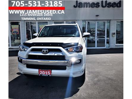 2015 Toyota 4Runner SR5 V6 (Stk: N20280A) in Timmins - Image 1 of 14