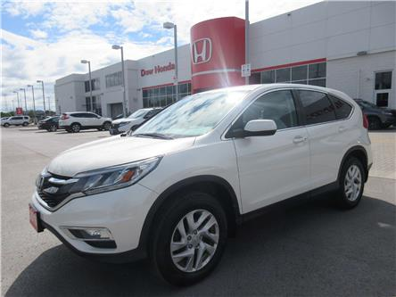 2016 Honda CR-V SE (Stk: SS3821) in Ottawa - Image 1 of 14