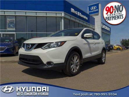 2018 Nissan Qashqai  (Stk: PS1223) in Edmonton - Image 1 of 20