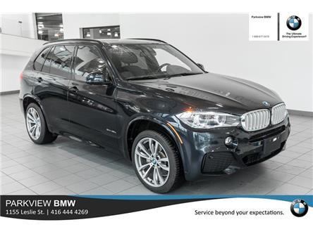 2017 BMW X5 eDrive xDrive40e (Stk: PP9157) in Toronto - Image 1 of 22