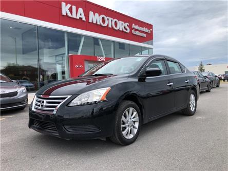 2014 Nissan Sentra  (Stk: 20694A) in Gatineau - Image 1 of 22