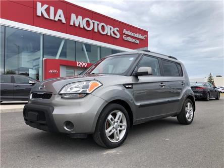 2011 Kia Soul  (Stk: 20714A) in Gatineau - Image 1 of 21