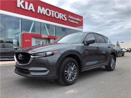 2017 Mazda CX-5 GS (Stk: P2366) in Gatineau - Image 1 of 23