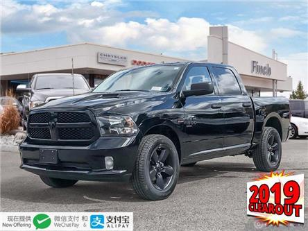2019 RAM 1500 Classic ST (Stk: 97004) in London - Image 1 of 26