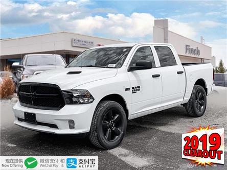 2019 RAM 1500 Classic ST (Stk: 97070) in London - Image 1 of 26