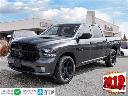 2019 RAM 1500 Classic ST (Stk: 97203) in London - Image 1 of 26