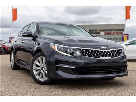 2016 Kia Optima EX (Stk: P4685A) in Saskatoon - Image 1 of 15