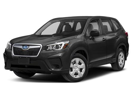 2020 Subaru Forester Convenience (Stk: 15341) in Thunder Bay - Image 1 of 9