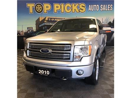 2010 Ford F-150 Platinum (Stk: A69400) in NORTH BAY - Image 1 of 29