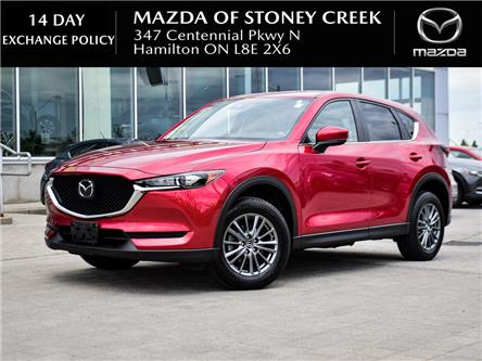 2017 Mazda CX-5 GS (Stk: SU1527) in Hamilton - Image 1 of 24