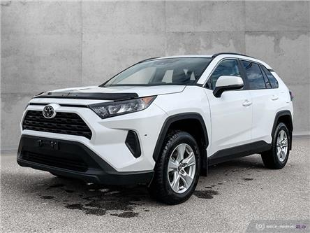 2019 Toyota RAV4 LE (Stk: 9845) in Quesnel - Image 1 of 24