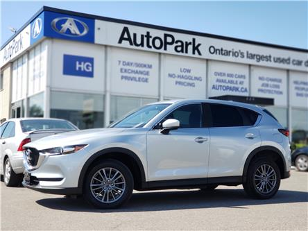 2017 Mazda CX-5 GX (Stk: 17-15872) in Brampton - Image 1 of 22