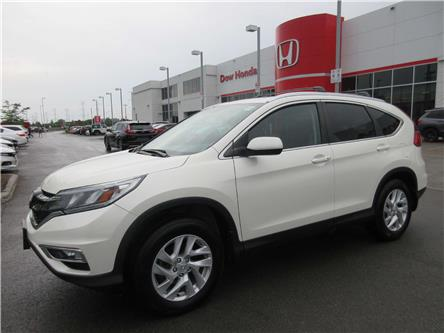 2015 Honda CR-V EX (Stk: 27712A) in Ottawa - Image 1 of 17