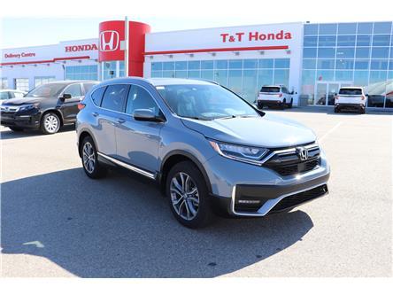 2020 Honda CR-V Touring (Stk: 2200101) in Calgary - Image 1 of 10