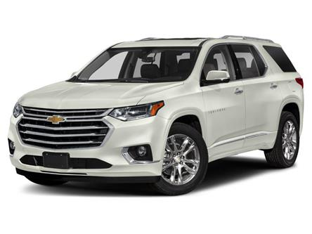 2020 Chevrolet Traverse Premier (Stk: T0144) in Athabasca - Image 1 of 9