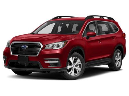 2020 Subaru Ascent Limited (Stk: 15345) in Thunder Bay - Image 1 of 9