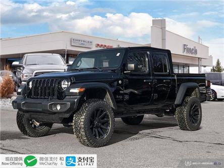 2020 Jeep Gladiator Sport S (Stk: 95534) in London - Image 1 of 26