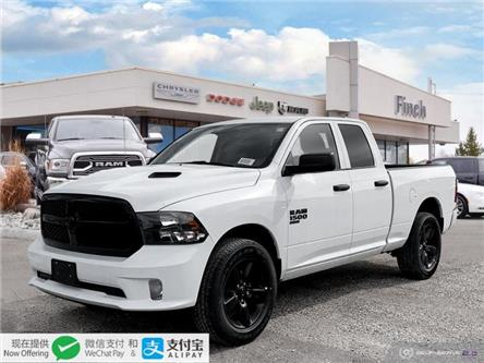 2020 RAM 1500 Classic ST (Stk: 97503) in London - Image 1 of 26
