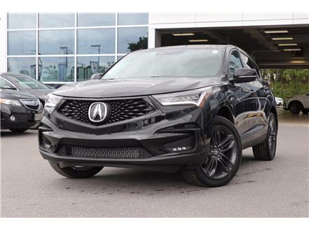 2020 Acura RDX A-Spec (Stk: 19105) in Ottawa - Image 1 of 30
