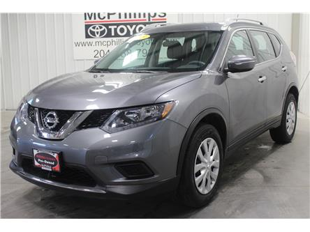 2015 Nissan Rogue S (Stk: W115929A) in Winnipeg - Image 1 of 23