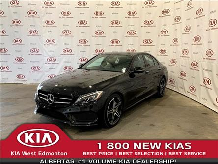 2017 Mercedes-Benz C-Class Base (Stk: 7555) in Edmonton - Image 1 of 29