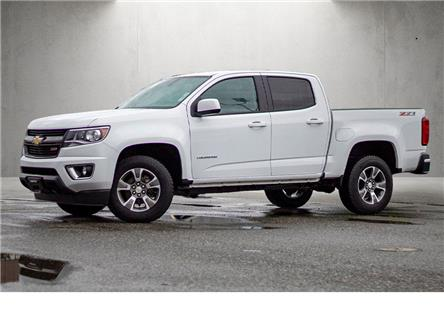 2020 Chevrolet Colorado Z71 (Stk: N20-0056P) in Chilliwack - Image 1 of 22