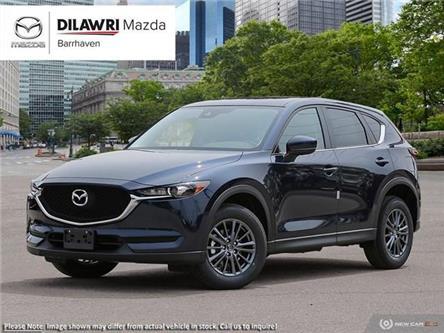2020 Mazda CX-5 GX (Stk: 2596) in Ottawa - Image 1 of 20