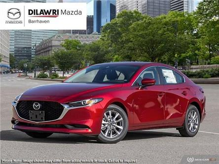 2020 Mazda Mazda3 GS (Stk: 2705) in Ottawa - Image 1 of 23